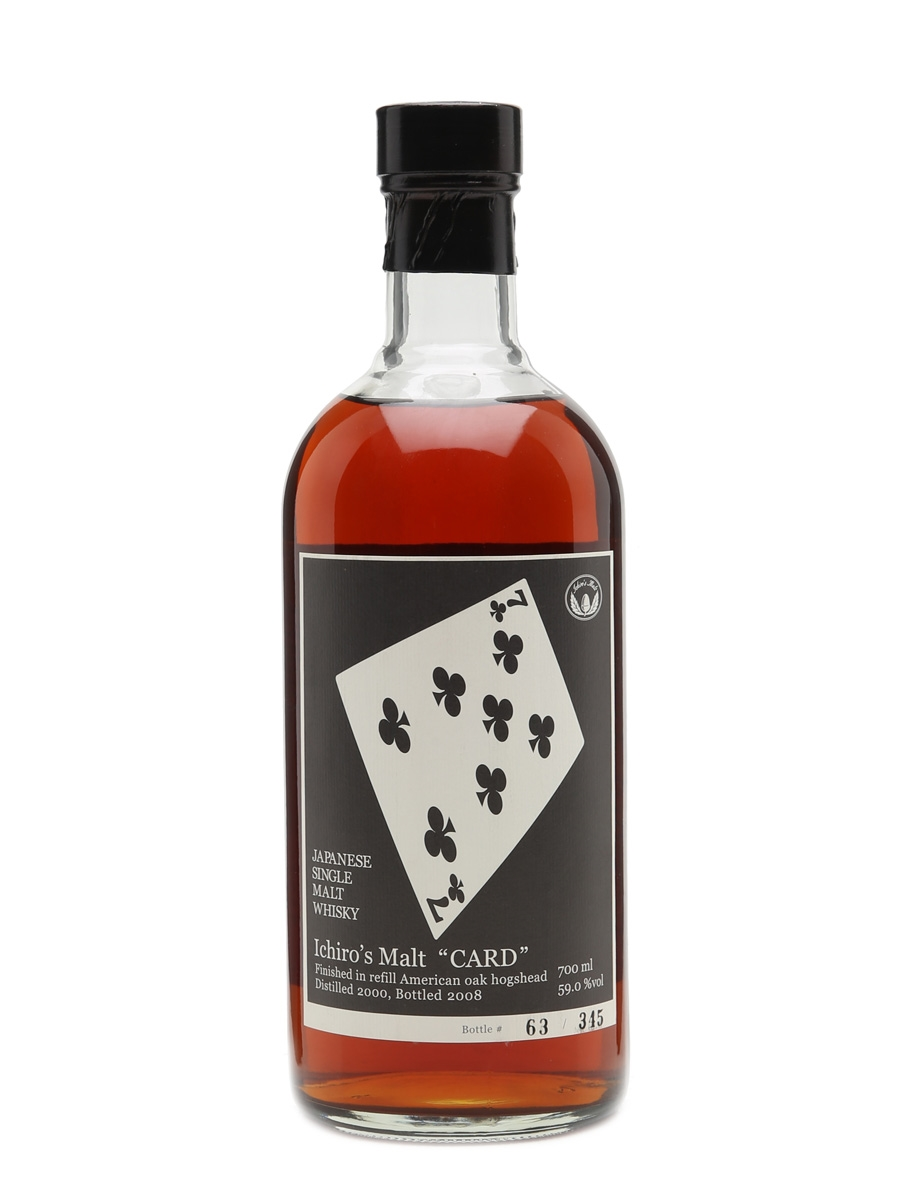 Hanyu 2000 Seven of Clubs Cask 7004 70cl / 59%