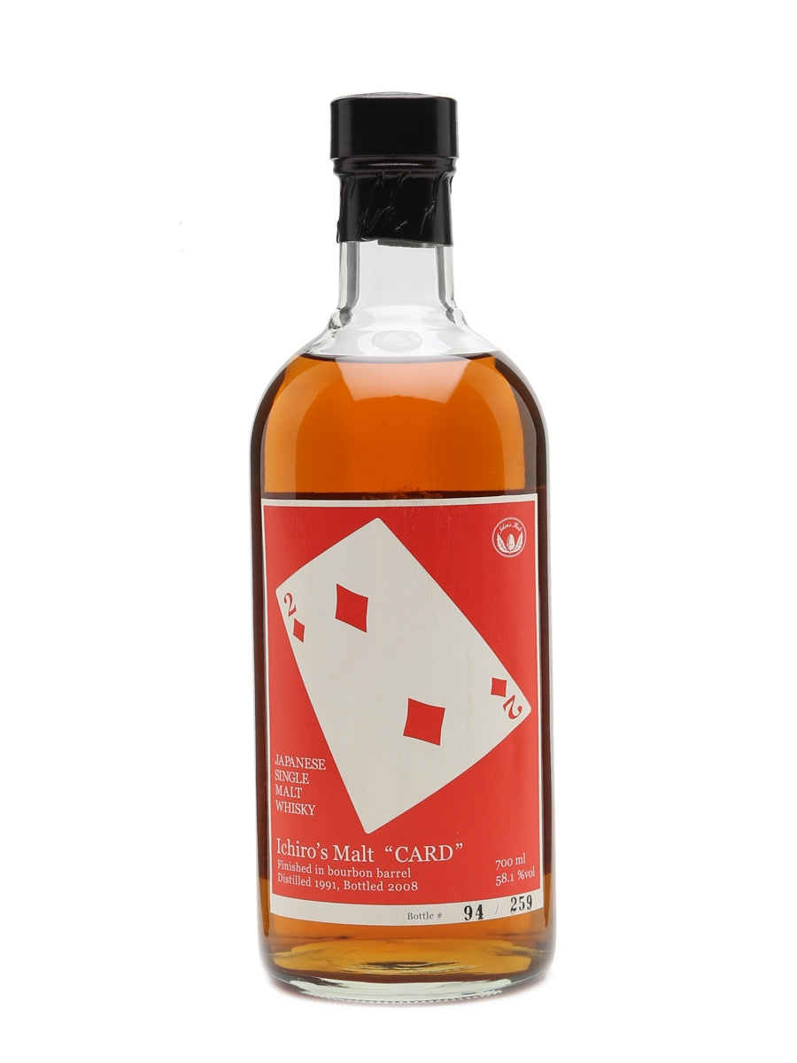 Hanyu 1991 Two of Diamonds Caks #9412 70cl / 58.1%