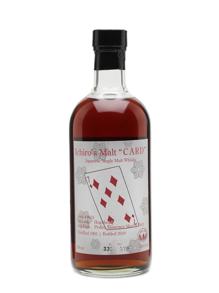 Hanyu 1991 Seven of Diamonds Card Series - Cask #9031 70cl
