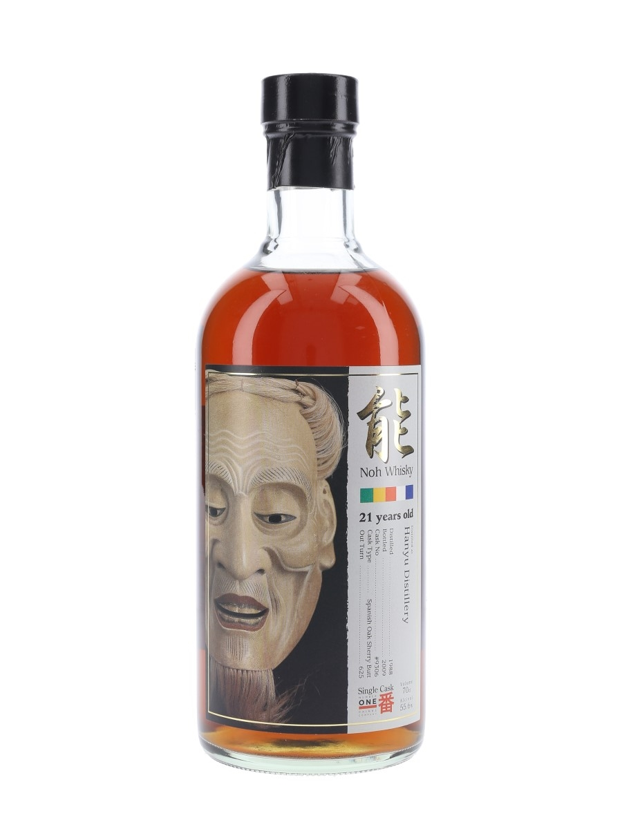 Hanyu 1988 21 Year Old Noh Cask #9306 Bottled 2009 70cl / 55.6%