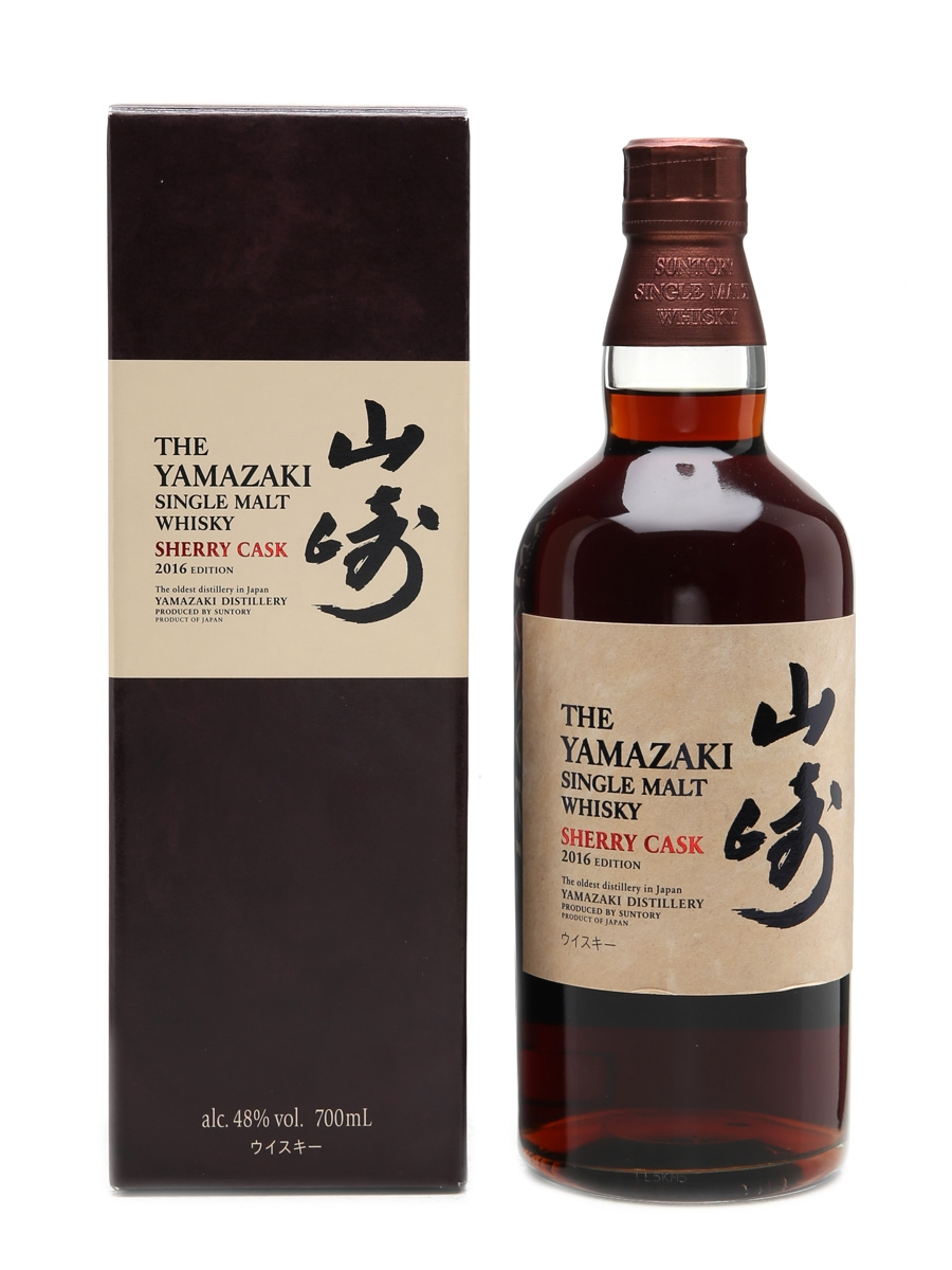 Yamazaki Sherry Cask 2016 Release 70cl 48%