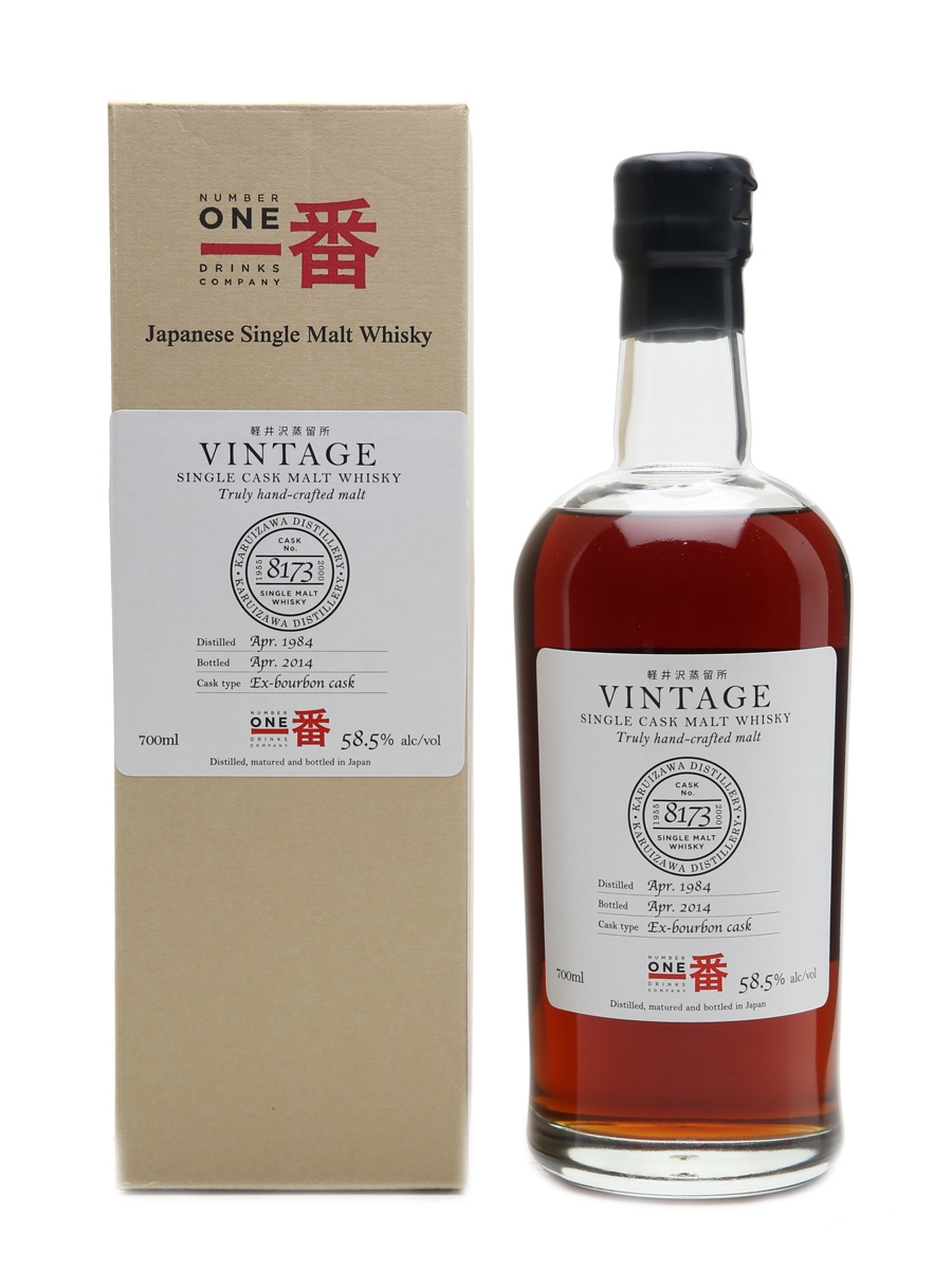 Karuizawa 1984 Cask #8173 Bottled 2014 70cl / 58.5%
