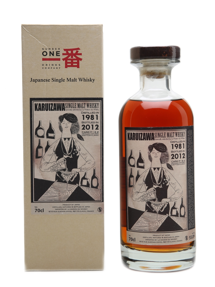 Karuizawa 1981 Cask #162 Cocktails Series LMdW 70cl / 55.8%