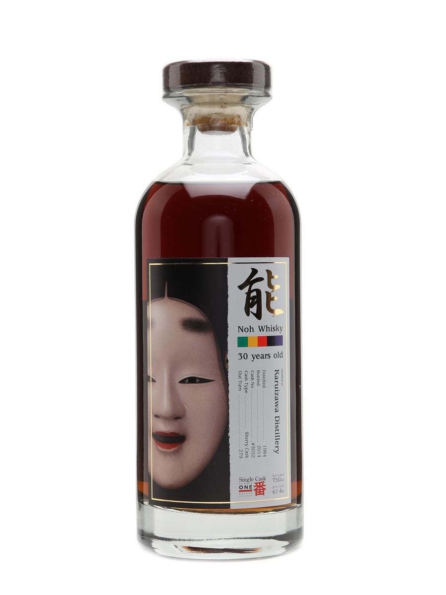 Karuizawa 1984 Noh #3032 30 Year Old 70cl / 61.4%