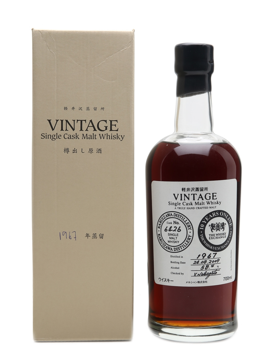 Karuizawa 1967 Cask #6426 42 Years Old TWE Anniversary 70cl / 58.4%