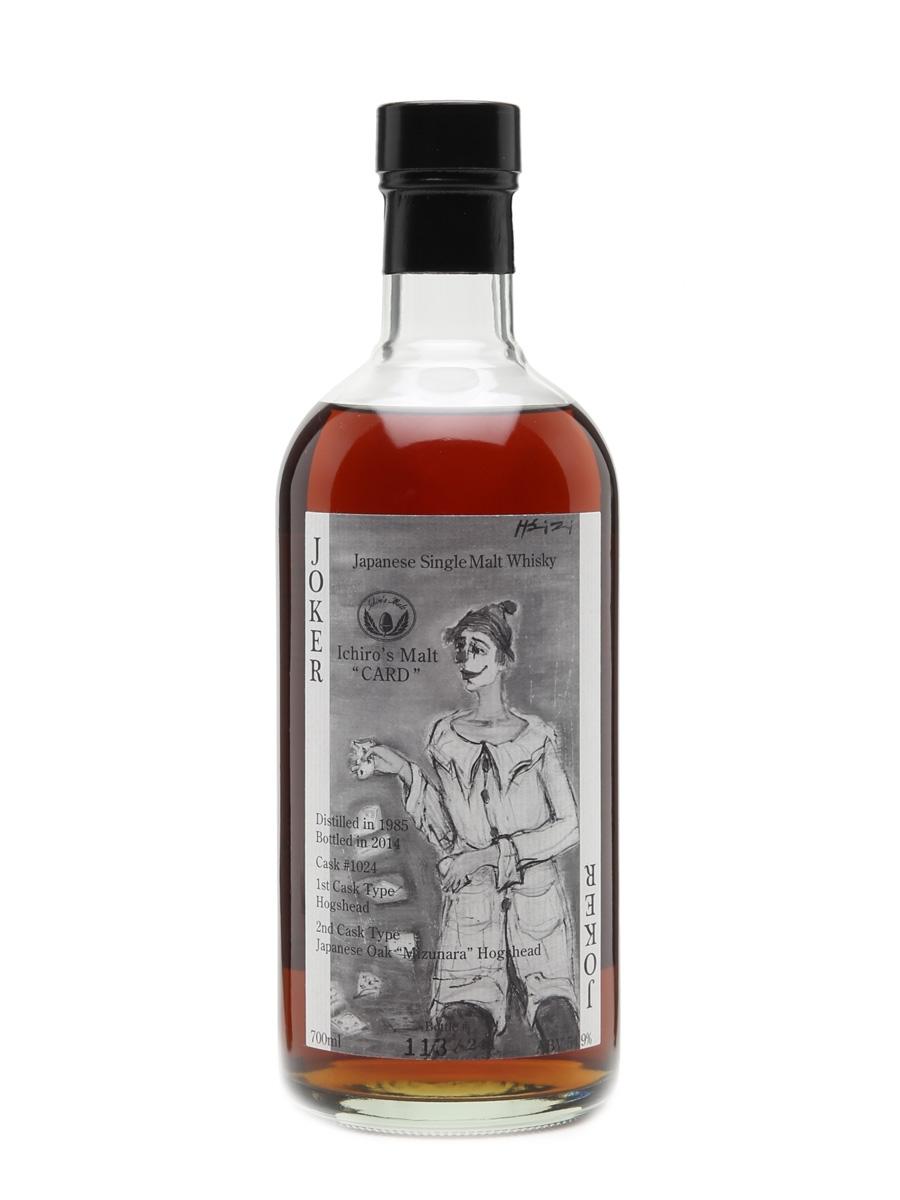 Hanyu 1985 The Joker Monochrome Label 70cl / 54.9%
