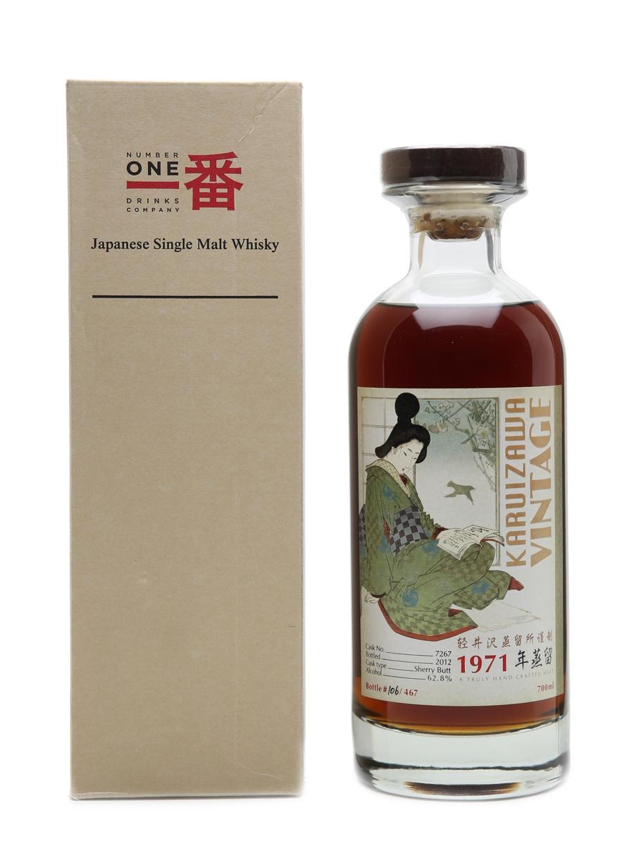 Karuizawa 1971 Cask #7267 Geisha Label - Bottled 2012 70cl / 62.8%