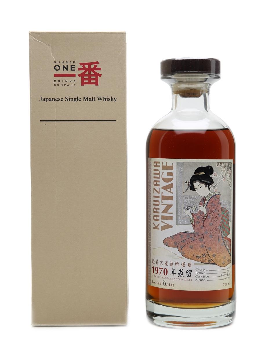 Karuizawa 1970 Cask #6227 Geisha Label - Bottled 2012 70cl / 61.9%