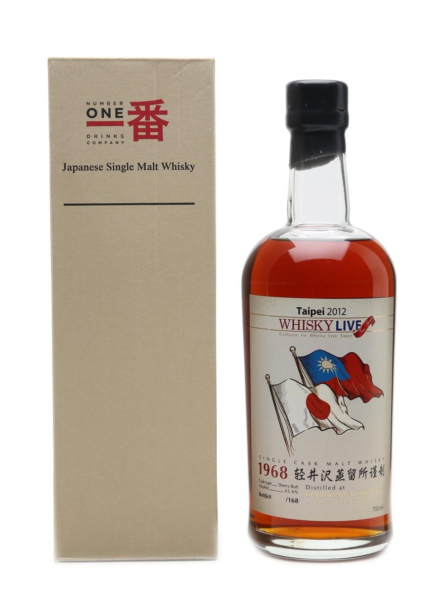 Karuizawa 1968 Whisky Live Taipei 2012 168 Bottles Only 70cl / 63.6%