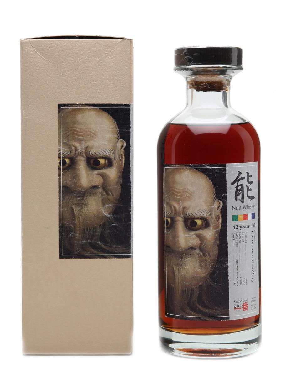 Karuizawa 1995 Noh #5004 12 Year Old – 186 Bottles 70cl / 63%