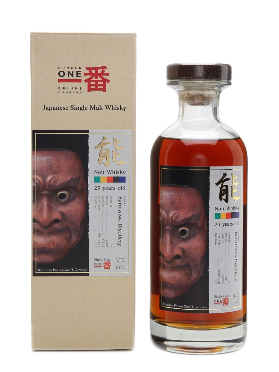 Karuizawa 1989 Noh #7893 23 Year Old 70cl / 63.9%