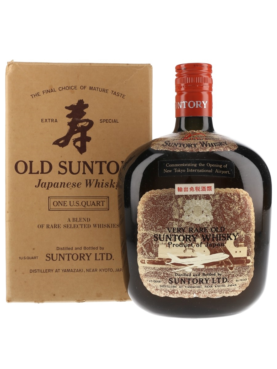 Suntory Old Whisky Opening Of New Tokyo International Airport 1978 94.6cl / 43%