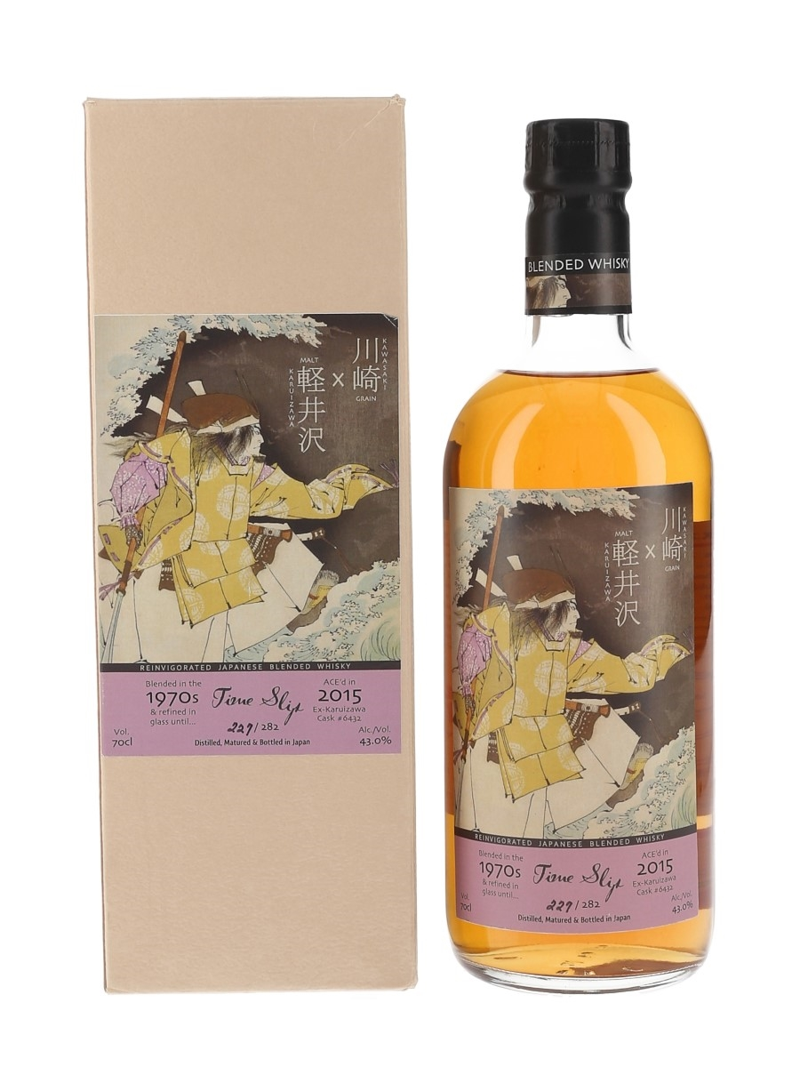 Karuizawa x Kawasaki Time Slip Bottled 2015 - Ghost Series 70cl / 43%