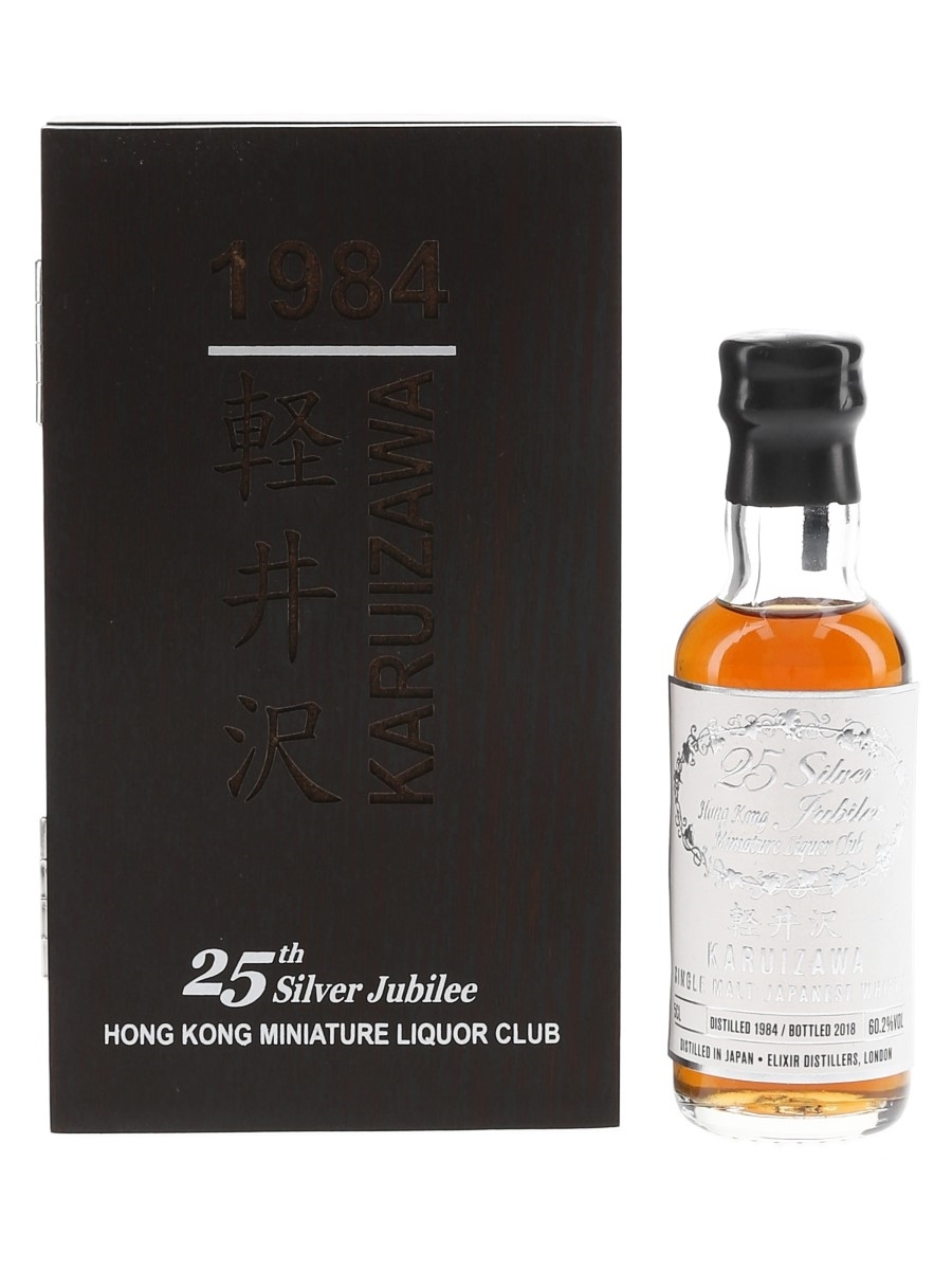 Karuizawa 1984 Bottled 2018 - Hong Kong Miniature Liquor Club 5cl / 60.2%