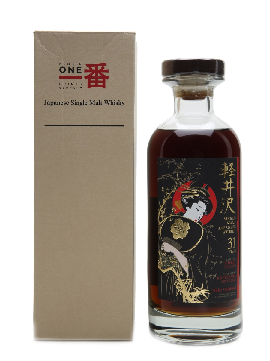 Karuizawa 31 Years Old Cask #3555 Sherry Cask 70cl / 60.6%