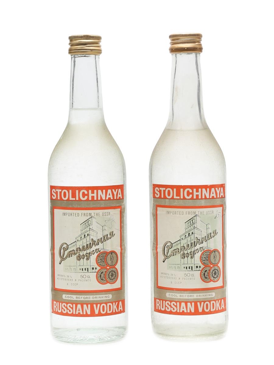 Stolichnaya Vodka  2 x 50cl