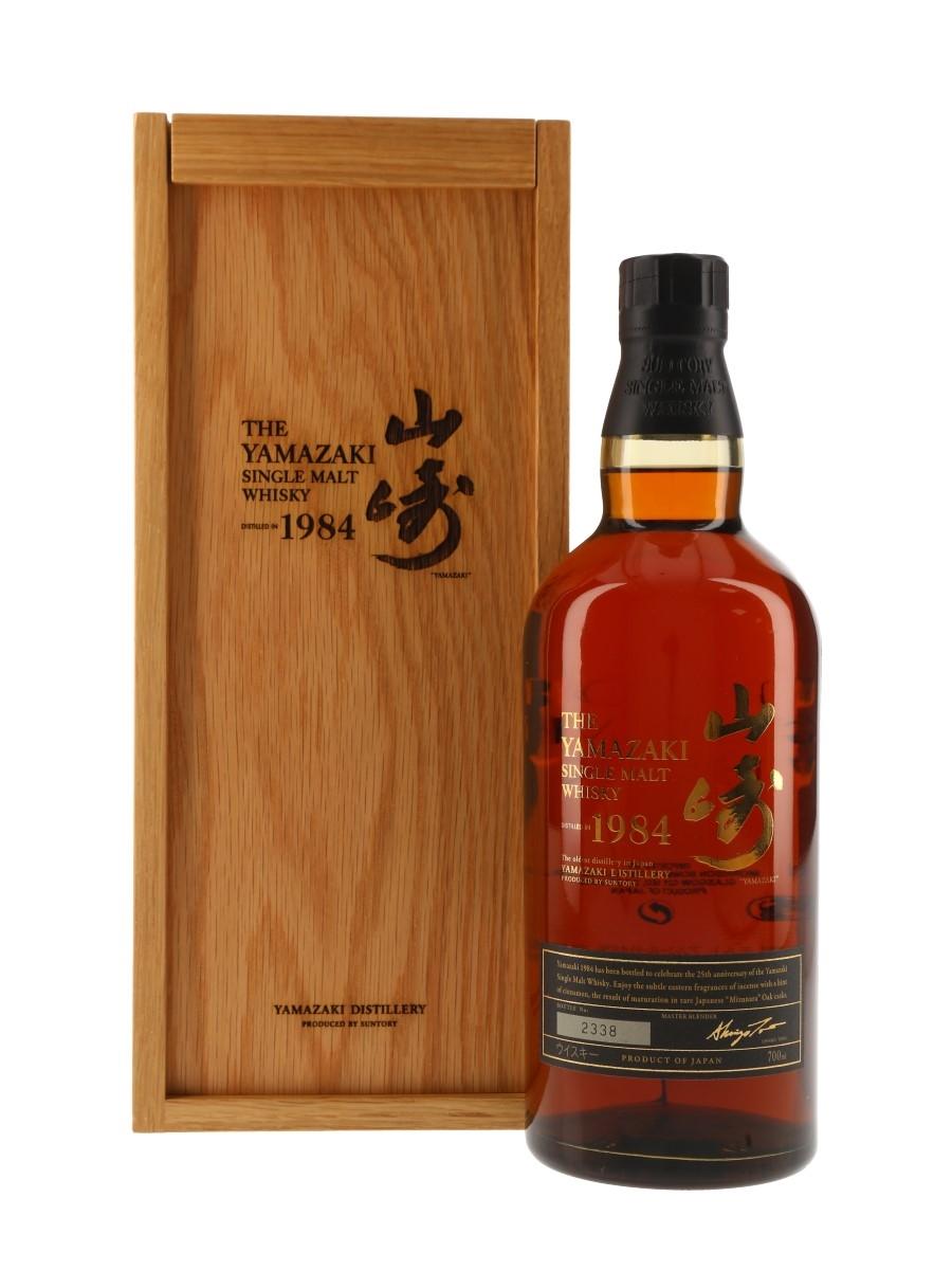 Yamazaki 1984 25th Anniversary Bottled 2009 70cl / 48%