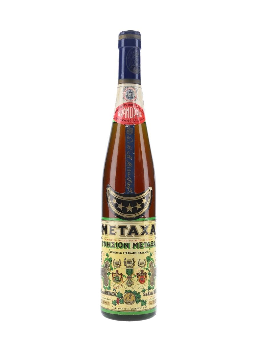 Metaxa 5 Star Bottled 1970s 70cl
