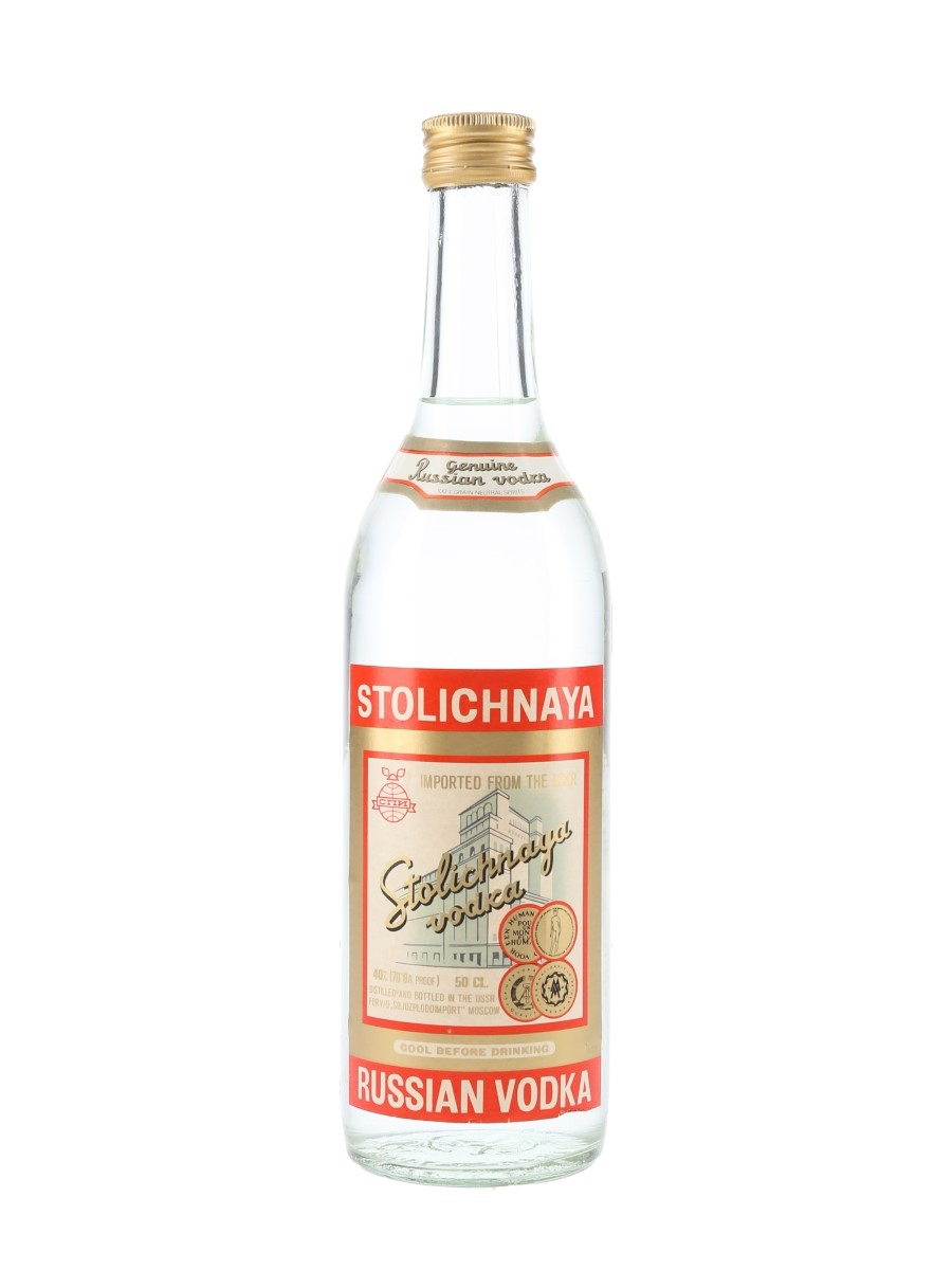 Stolichnaya Russian Vodka Bottled 1970s 50cl / 40%
