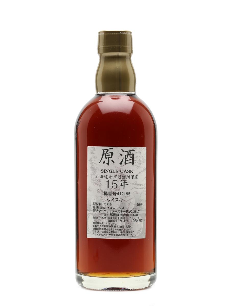 Yoichi 15 Years Old Single Sherry Cask 50cl / 59%