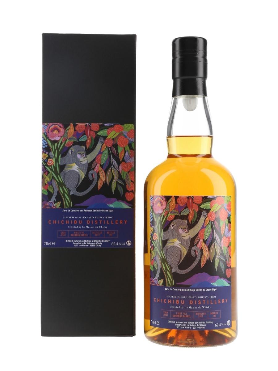 Chichibu 2012 Bourbon Barrel 2341 Bottled 2020 - La Maison Du Whisky 70cl / 62.4%