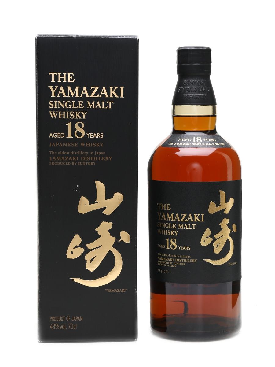 Yamazaki 18 Year Old  70cl / 43%
