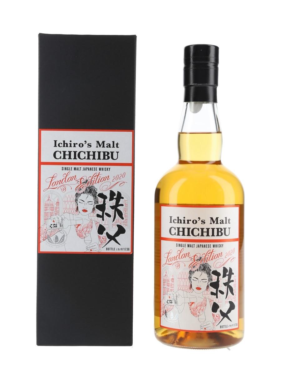 Chichibu London Edition 2020 Speciality Drinks 70cl / 53.5%