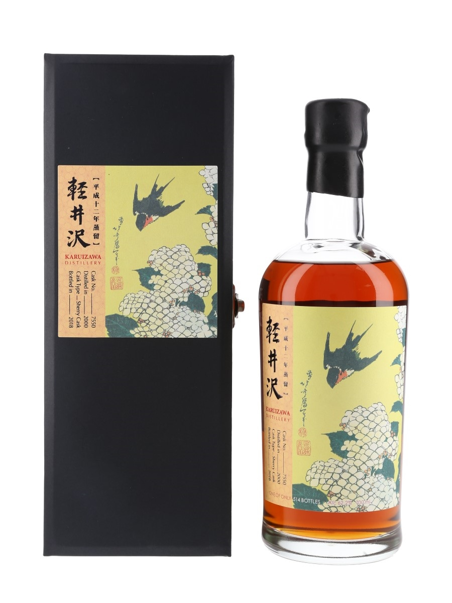 Karuizawa 2000 Flower & Bird Series Cask 7550 Bottled 2018 - Hydrangea & Swallow 70cl / 62.2%