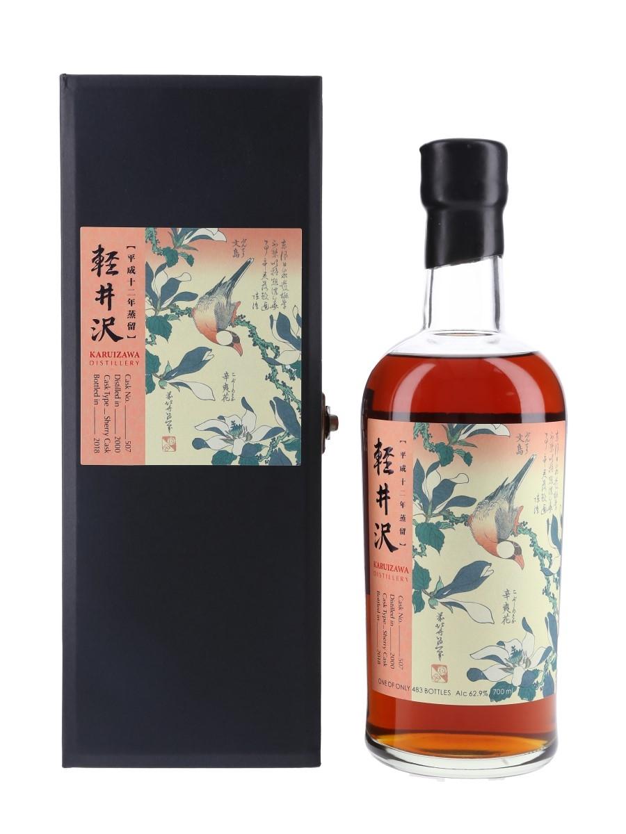 Karuizawa 2000 Flower & Bird Series Cask 507 Bottled 2018 - Java Sparrow & Magnolia 70cl / 62.9%