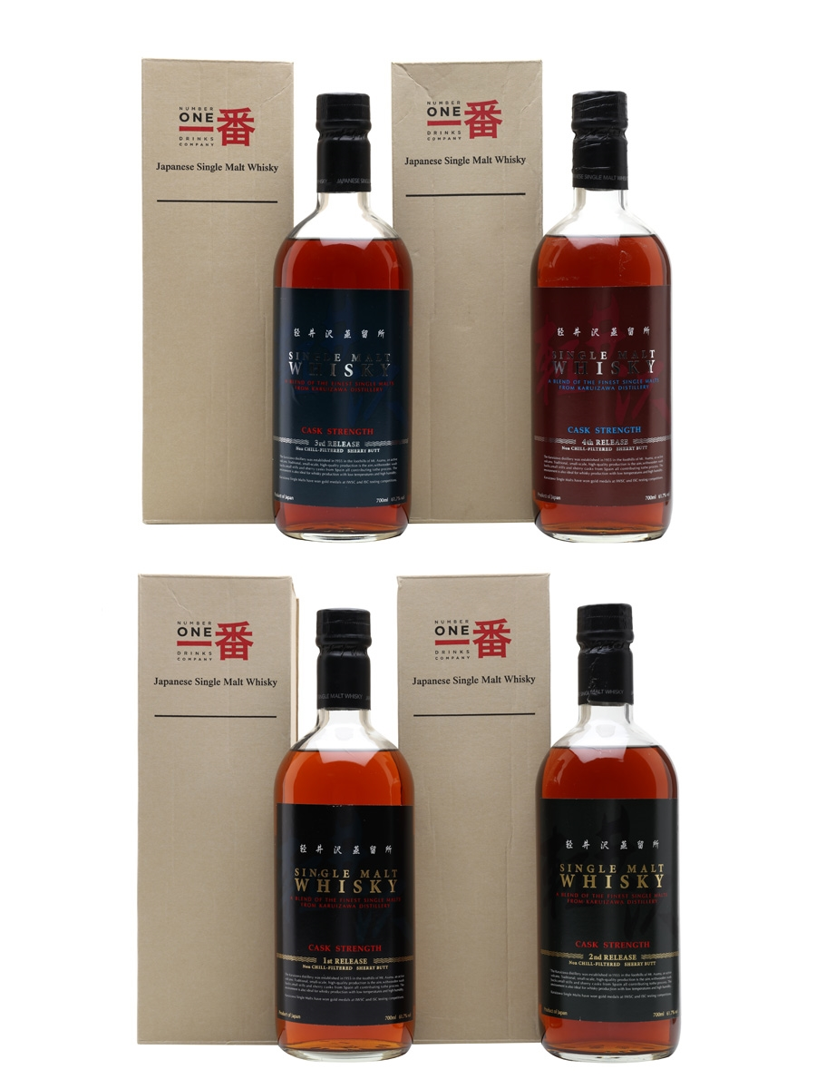 Karuizawa Cask Strength Collection - Releases 1-4 Bottled 2013 4 x 70cl / 61.7%