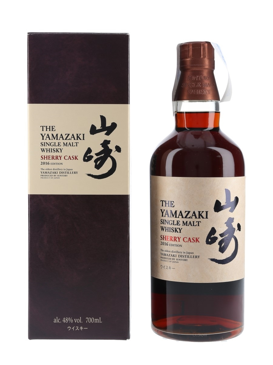Yamazaki Sherry Cask 2016 Release  70cl / 48%