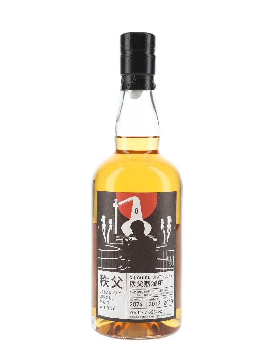 Chichibu 2012 2nd Refill Hogshead 2074 Bottled 2019 - Black Rock 70cl / 62%