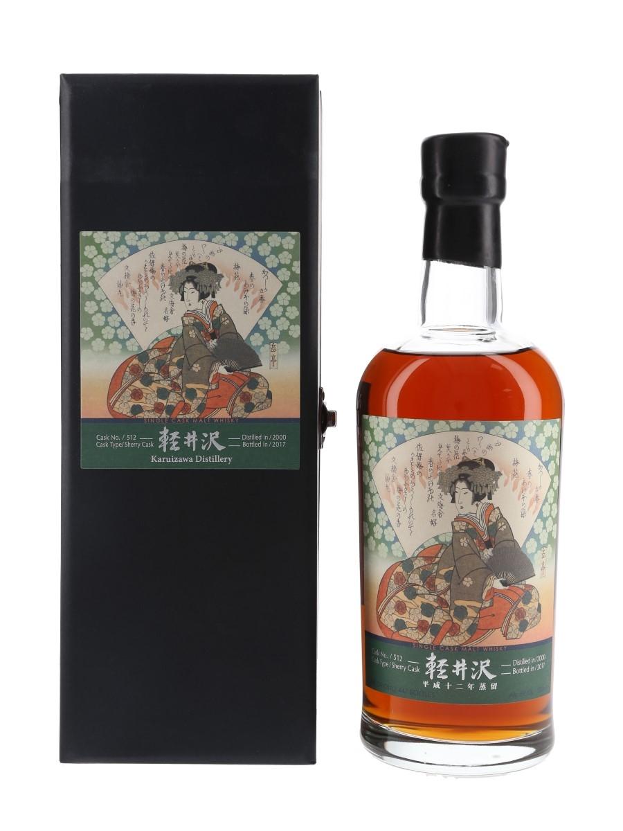 Karuizawa 2000 Katsushika Geisha Cask 512 Bottled 2017 - Plum Blossom 70cl / 59.5%
